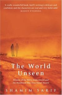 world-unseen-sarif-shamim-paperback-cover-art