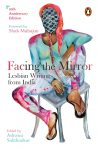 Facing the Mirroredited by Ashwini Sukthankar