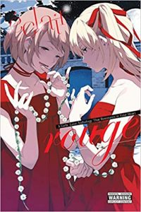 Éclair Rouge A Girls' Love Anthology That Resonates in Your Heart